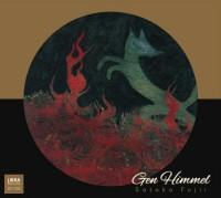 "cd jacket ""Gen Himmel"""